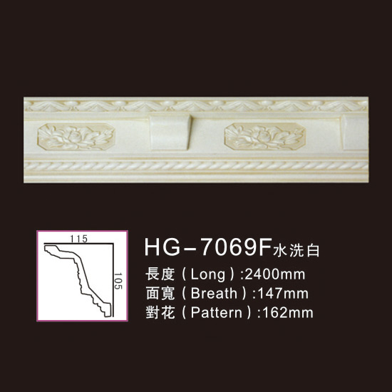 Factory wholesale Pu Crown Moulding - Effect Of Line Plate-HG-7069F water white – HUAGE DECORATIVE