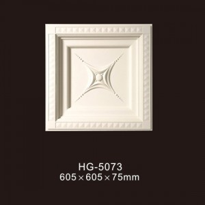 China OEM Crown Cornice Moulding - Ceiling Mouldings-HG-5073 – HUAGE DECORATIVE