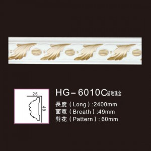 Effect Of Line Plate-HG-6010C outline in rose gold