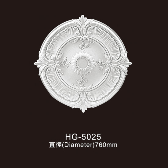 Professional China Ps Cornice Crown Moulding - Ceiling Mouldings-HG-5025 – HUAGE DECORATIVE