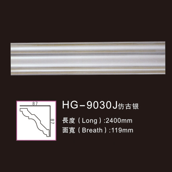 Hot New Products Plastic Crown Moulding Riaq - Effect Of Line Plate1-HG-9030J Antique Silver – HUAGE DECORATIVE