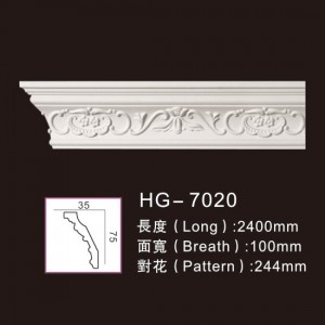 PriceList for Fireplaces Corbel - Carving Cornice Mouldings-HG7020 – HUAGE DECORATIVE