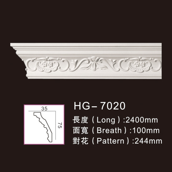 PriceList for Fireplaces Corbel - Carving Cornice Mouldings-HG7020 – HUAGE DECORATIVE Featured Image