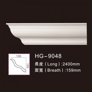 Plain Cornices Mouldings-HG-9048