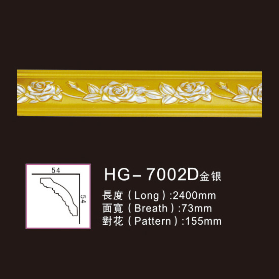 Wholesale Price China Marble Fireplace Surround -