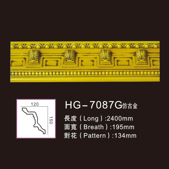 One of Hottest for Interior Decorative Polyurethane Moulding - Effect Of Line Plate1-HG-7087G Antique Gold – HUAGE DECORATIVE