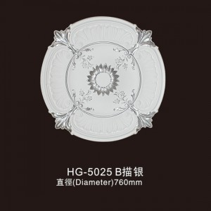 Ceiling Mouldings-HG-5025B outline in silver