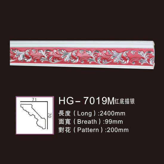 Factory Price For Granite Columns - Effect Of Line Plate1-HG-7019M Red Bottom Silver Drawing – HUAGE DECORATIVE