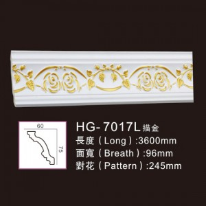 3.6M Long Lines-HG-7017L outline in gold