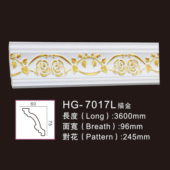 Discount wholesale Plastic Roman Columns - 3.6M Long Lines-HG-7017L outline in gold – HUAGE DECORATIVE Featured Image