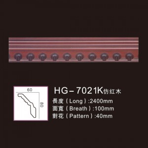 Online Exporter Softball Rotary Medallion - Effect Of Line Plate1-HG-7021K Imitation Mahogany – HUAGE DECORATIVE