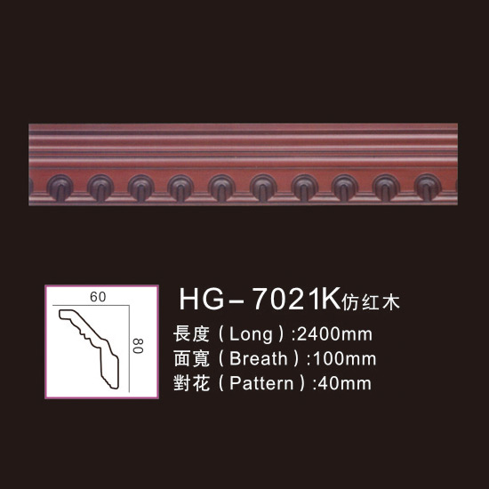 High definition Decorative Corbels -