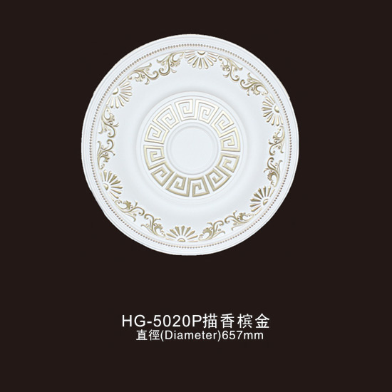 Special Design for Marble Doric Column - Ceiling Mouldings-HG-5020P outline in Champagne gold – HUAGE DECORATIVE