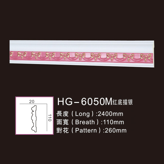 New Delivery for Decorative Greek Columns -  Effect Of Line Plate1-HG-6050M Red Bottom Silver Drawing – HUAGE DECORATIVE