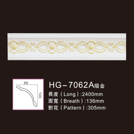 OEM Factory for Polyurethane Baseboard Mouldings - Effect Of Line Plate-HG-7062A outline in gold – HUAGE DECORATIVE