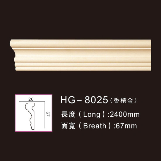 Ordinary Discount Corinthian Column For Sale -
