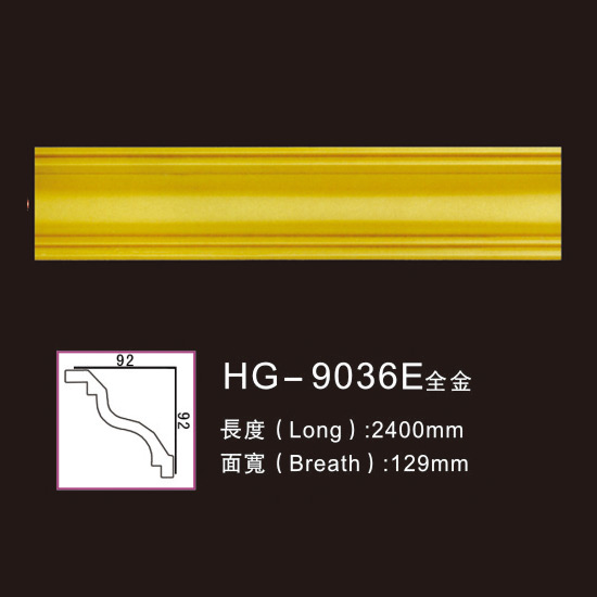 One of Hottest for Cast Iron Stove Fireplace - Effect Of Line Plate-HG-9036E full gold – HUAGE DECORATIVE