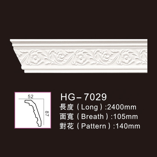 Popular Design for Polyurethane Baseboard Mouldings - Carving Cornice Mouldings-HG7029 – HUAGE DECORATIVE