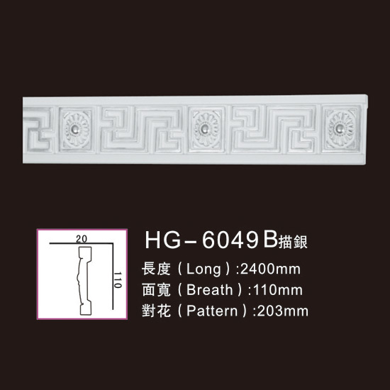 Special Design for Decorative Pu Crown Cornices Moulding - Effect Of Line Plate-HG-6049B outline in silver – HUAGE DECORATIVE