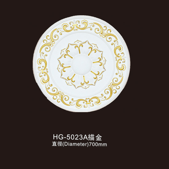 Wholesale Discount Decor Polyurethane Cornice Moulding - Ceiling Mouldings-HG-5023A outline in gold – HUAGE DECORATIVE