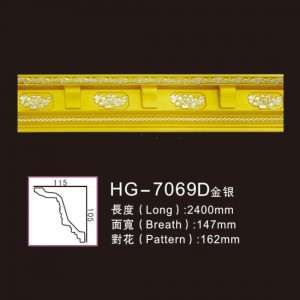 Factory supplied Cornice Crown Moulding - Effect Of Line Plate-HG-7069D gold silver – HUAGE DECORATIVE
