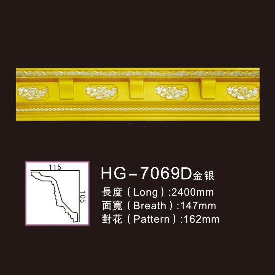 100% Original Factory Europe Style Polyurethane Trim Moulding - Effect Of Line Plate-HG-7069D gold silver – HUAGE DECORATIVE