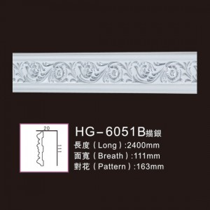 Effect Of Line Plate-HG-6051B outline in silver