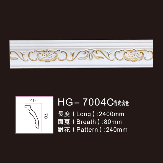 Fast delivery Eps Ceilling - Effect Of Line Plate-HG-7004C outline in rose gold – HUAGE DECORATIVE