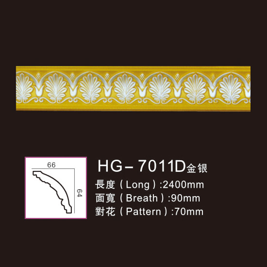 OEM/ODM China Ceilling Moulding - Effect Of Line Plate-HG-7011D gold silver – HUAGE DECORATIVE