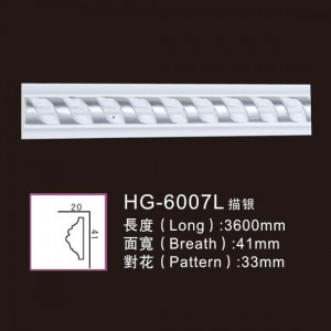 3.6M Long Lines-HG-6007L outline in silver