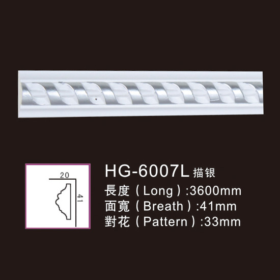 Cheapest Factory Skirting Baseboard Crown Moulding Casing - 3.6M Long Lines-HG-6007L outline in silver – HUAGE DECORATIVE