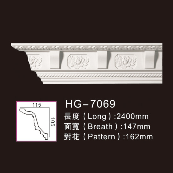 Wholesale Dealers of Polystyrene Crown Moulding - Carving Cornice Mouldings-HG7069 – HUAGE DECORATIVE