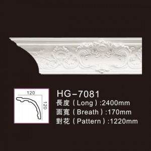 Carving Cornice Mouldings-HG7081