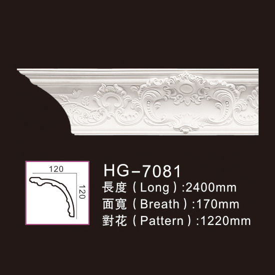 Bottom price Eps Cornice - Carving Cornice Mouldings-HG7081 – HUAGE DECORATIVE