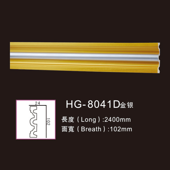 New Arrival China Stone Crown Moulding - Effect Of Line Plate-HG-8041D gold silver – HUAGE DECORATIVE
