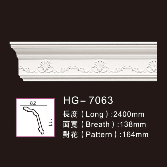 Factory selling Extruded Polystyrene Crown Moulding Xps - Carving Cornice Mouldings-HG7063 – HUAGE DECORATIVE