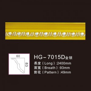 Effect Of Line Plate-HG-7015D gold silver