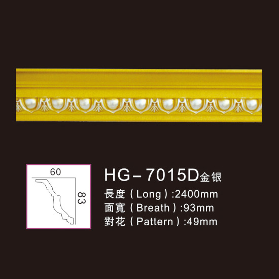 Factory selling Extruded Polystyrene Crown Moulding Xps -