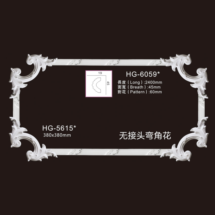 Factory For Pu Fireplace Frame - Elegant Corner & Frames-HG-5615 – HUAGE DECORATIVE