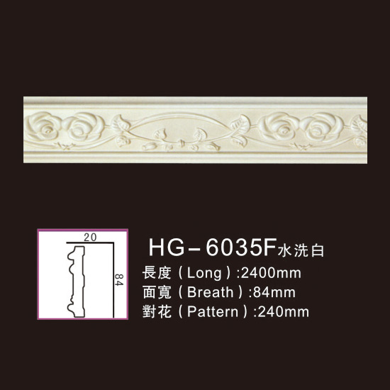 OEM/ODM Factory High Quality Polyurethane Foam Moulding - Effect Of Line Plate1-HG-6035F Washing White – HUAGE DECORATIVE