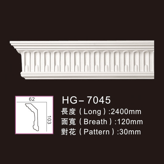 Professional Design Fiberglass Plaster Crown Moulding - Carving Cornice Mouldings-HG7045 – HUAGE DECORATIVE