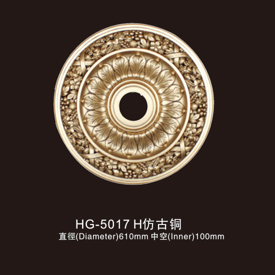Wholesale Crown Foam Daecorative Moulding - Ceiling Mouldings-HG-5017H Antique copper – HUAGE DECORATIVE