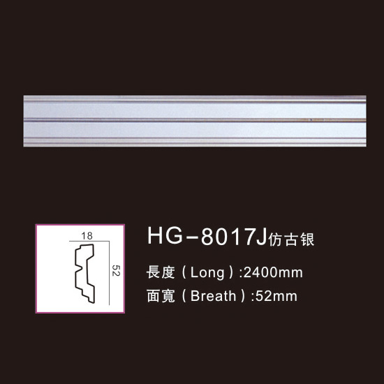Quality Inspection for Top-Grade Pu Carved Crown Moulding - Effect Of Line Plate1-HG-8017J Antique Silver – HUAGE DECORATIVE