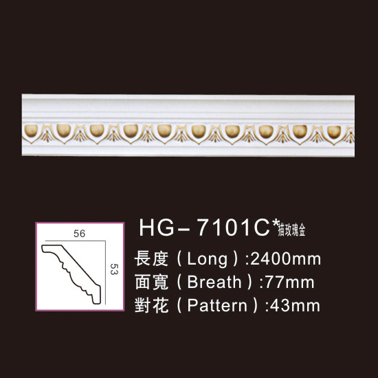 Best Price on Pvc Crown Moulding - Effect Of Line Plate-HG-7101C outline in rose gold – HUAGE DECORATIVE