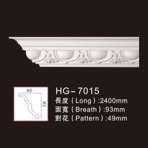 Europe style for Electric Fireplace Price - Carving Cornice Mouldings-HG7015 – HUAGE DECORATIVE