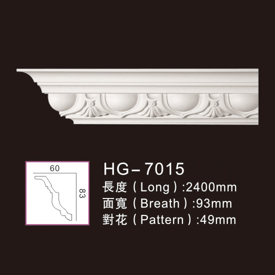 professional factory for Pu Moulding Polyurethane Moulding - Carving Cornice Mouldings-HG7015 – HUAGE DECORATIVE