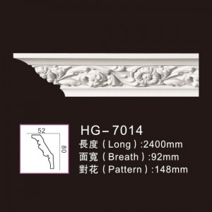 Short Lead Time for Flexible Crown Mouldings -