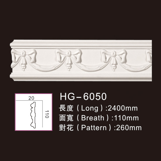 Excellent quality Pu Crown Cornice Moulding - Carving Chair Rails1-HG-6050 – HUAGE DECORATIVE