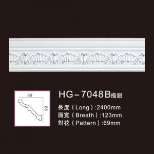 Effect Of Line Plate-HG-7048B outline in silver