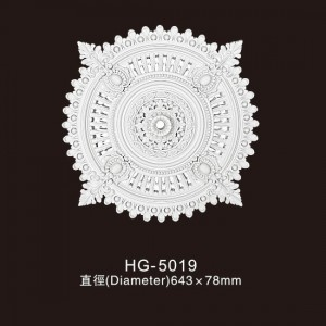 Ceiling Mouldings-HG-5019